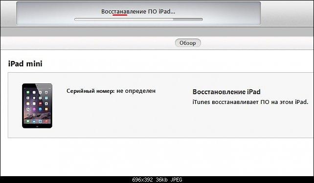 Нажмите на изображение для увеличения Название: ipad2.jpg Просмотров: 785 Размер:35.7 Кб ID:3708