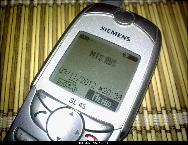 Нажмите на изображение для увеличения Название: 11012012022.jpg Просмотров: 751 Размер:94.8 Кб ID:740